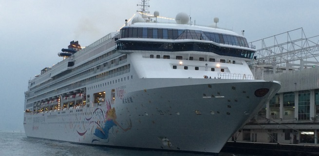 SuperStar Virgo in Hong Kong Harbour, Cruises from Asia